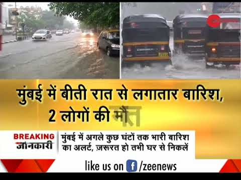 Heavy rains lash Mumbai: Local train running late waterlogging in several areas