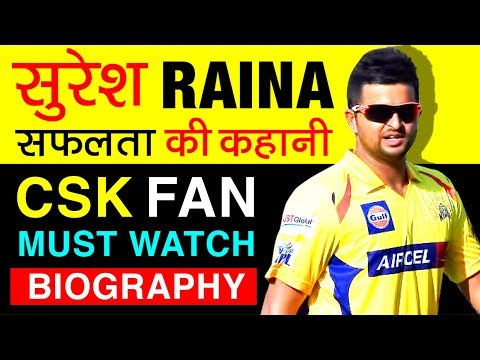 Mr. IPL | Suresh Raina Biography | Success Story in Hindi | IPL 2018 | Chennai Super Kings