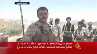 سيطرة المقاومة الشعبية على مدينة مأرب شرق اليمن