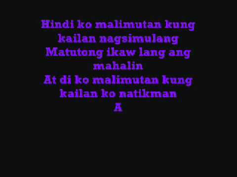 Pag-ibig(di Ko Malimutan) By: Apo Hiking Society video