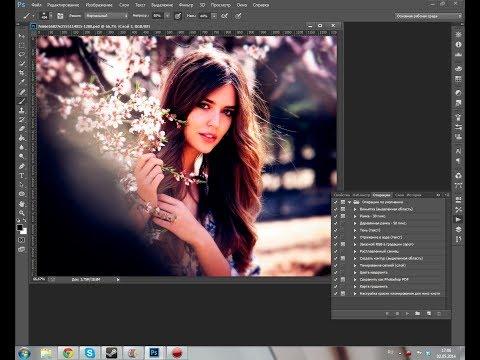 Красивые эффекты для фотографий в фотошопе