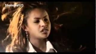 Tigist  Fantahun - Min Tegegne (Ethiopian Music)