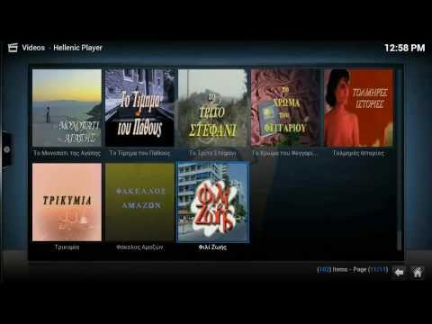 ✓ XBMC Preview by Vision Experts