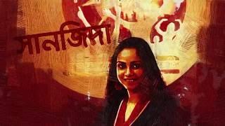 Episode X Ten Facts Sanjida Preeti