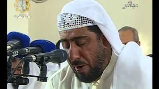 سورة الشورى كاملة - الشيخ نعمة الحسان - قيام ليلة 26 رمضان 1434هـ - الكويت