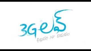 3G Love -