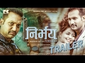 NIRBHAY | निर्भय | TRAILER | New Nepali Movie 2017| Nikhil Upreti/Nita Dhungana