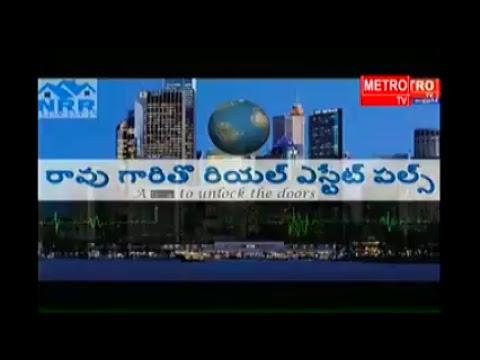 Metro TV Telugu Live News