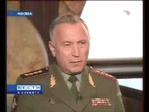 Реформа Вооруженных Сил - начальник ГШ
