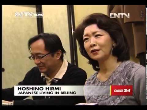 Reactions to Diaoyu\Senkakus Islands dispute in China