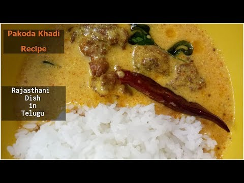 Rajasthani Pakoda Kadhi || Kadhi Pakora Recipe - Indian Vegetarian Recipe