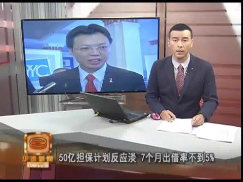 8TV Malaysia, 8.00pm News on 25 November 2015