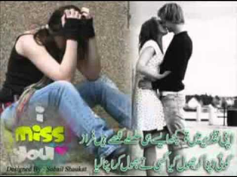 Ishq Nay Kitta Bura Hall video