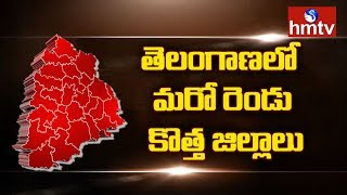Mulug, Narayanpet to be New Districts In Telangana | hmtv