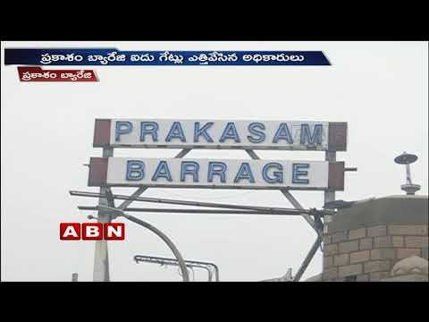 Krishna River Water Level Increases Due to Pethai Cyclone | ABN Telugu
