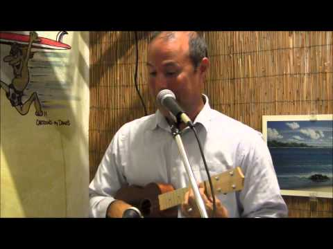 Singing In The Bathtub (Ukulele Cover)