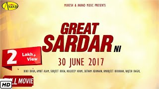 Latest Punjabi Movies 2017 l Great Sardar ni  I Ne