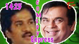 Comedy Express 1425 || Back to Back || Telugu Comedy Scenes