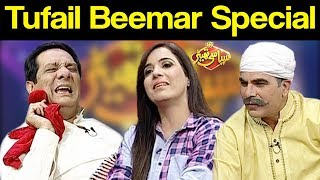 Tufail Beemar Special | Syasi Theater 23 July 2019 | Express News