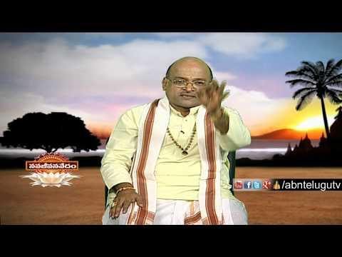 Garikapati Narasimharao About Worship Of God | Nava Jeevana vedam | ABN Telugu