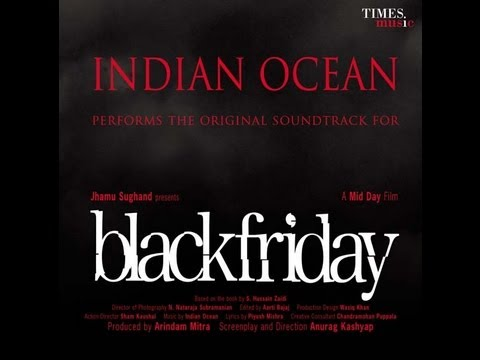Indian Ocean Jukebox - Black Friday OST
