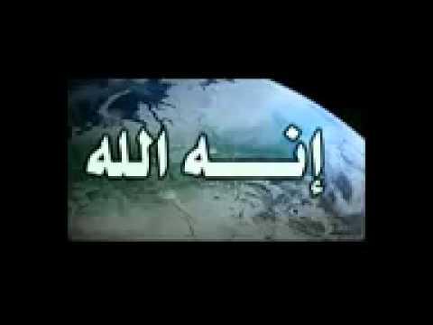 قصه مبكيه و عبره في الظلم (انه الله) video
