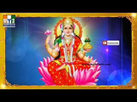 daridra nasana mantra | Lakshmi Devi | Durga Devi | Slokas |...
