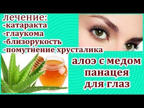 0 - Мед Амурський Оксамит: лікувальні властивості