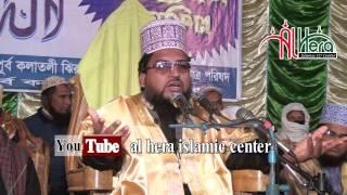 New Bangla Waj Mahfil Hafiz Maulana Usman Goni Jihadi 01915219226