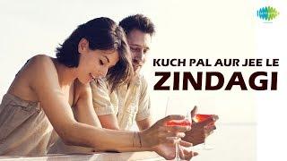 Storiyaan | Short Stories | Kuch Pal Aur Jee Le Zindagi | 5 Mins Story followed by romantic songs