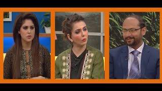 Khush Rung Subha with DR Tayyab