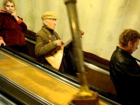Балалайка играет в метро