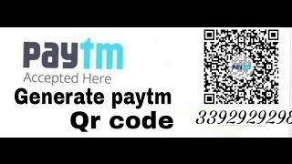 Paytm का qr code कैसे बनाते है । How to generate paytm qr code.