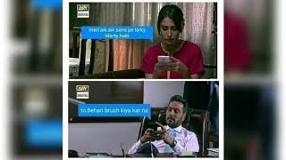 mere pass tum ho funny pictures