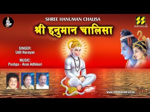 Shree Hanuman Chalisa By Udit Narayan with Hindi & English Lyrics...