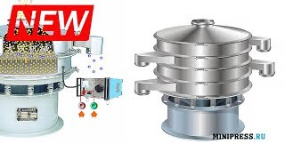 Vibrating Sieve Vibrating screen? Catalog of pharmaceutical equipment www.Pharma-Manager.com