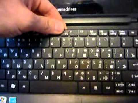 Видео как снять пароль с нетбука