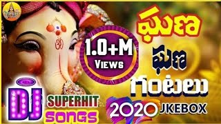 Gana Gana Gantalu | Super Hit New Ganapathi Dj Songs 2019 | 2019 Vinayaka Chavithi Dj Songs