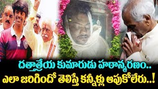 BJP MP Bandaru Dattatreya`s Son Bandaru Vaishnav Dies of Heart Attack At 21 | Top Telugu Media