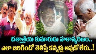 BJP MP Bandaru Dattatreya`s Son Bandaru Vaishnav Dies of Heart Attack At 21   Top Telugu Media