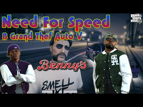 Need For Speed в GTA 5     ТЮНИНГ У БЕНИСА
