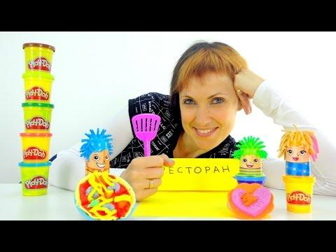 Развивающее видео - Весёлая Школа с ПлейДо - пицца и кексы