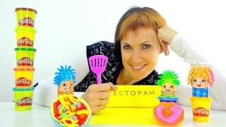 Развивающее видео для детей. Весёлая Школа с ПлейДо. Play Doh пицца и кексы.