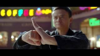 Gong Shou Dao - Official Film