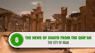 Video: Eber's City of Iram (Ubar) - Quran Miracle