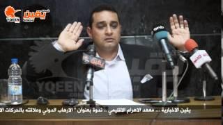 يقين | العقيد حاتم صابر يفتح النار علي بن تيمية