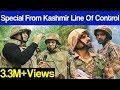 Special From Kashmir LOC Sawal Awam Ka With Masood Raza 1 July 2017 Dunya News mp3