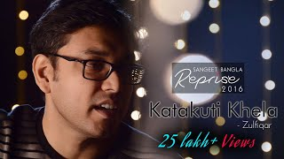 Katakuti Khela ( Reprise ) | Zulfiqar Movie 2016 | Anupam Roy | Latest Bengali Song