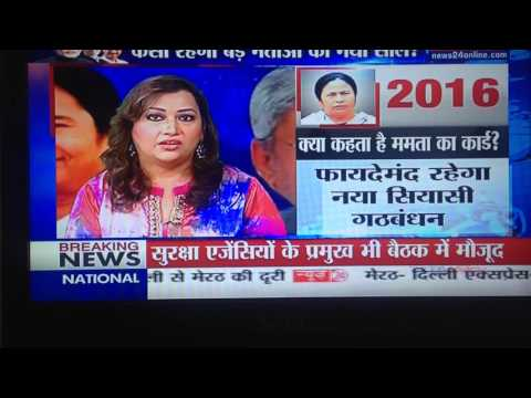 Prediction on Mamta Banerjee party's winning 2016 state election in NEWS 24