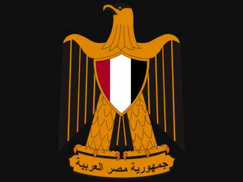 Egyptian National Anthem (نشيد وطني مصري) video